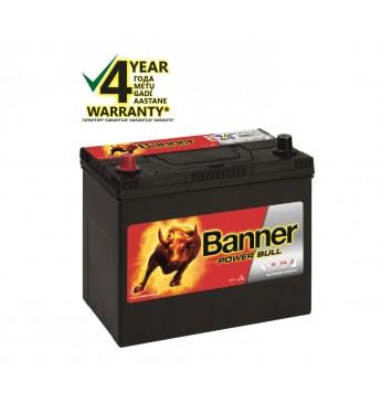 Аккумулятор Banner 45Ah 360A +- 12V Power 238x129x203/225mm