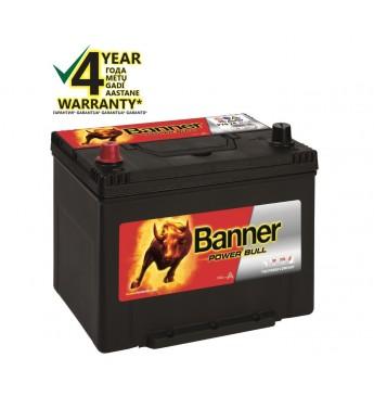 Аккумулятор Banner 70Ah 570A +- 12V Power 260x174x200x222mm