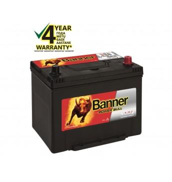 Аккумулятор Banner 70Ah 570A -+ 12V Power 260x174x200x222mm